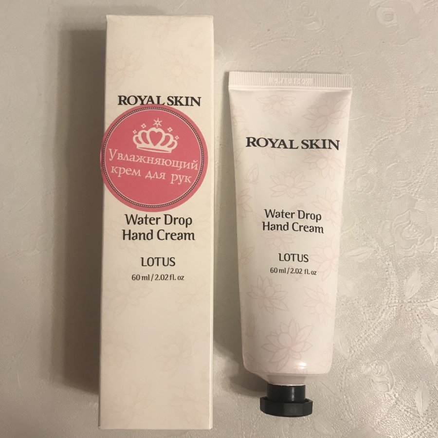 SkinCare: Beauty: Water Drop Hand Cream Lotus Royal Skin